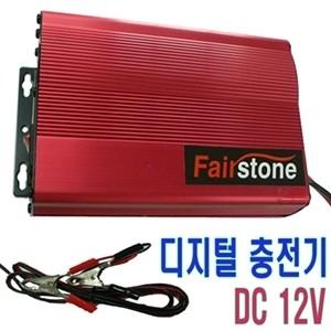 [FHC-1212] 12V 10A 디지탈 자동충전기 집게형 타입방식 국내제조