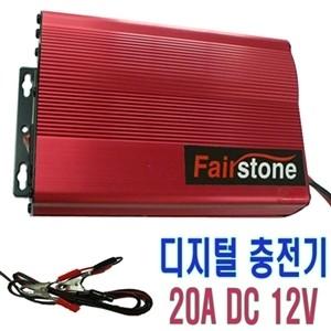[FHC-1220] 12V 20A 디지탈 자동충전기 집게형 타입방식 국내제조