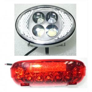 LED FRONT/REAR LIGHT가격:23,000원