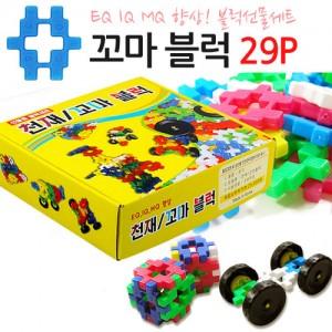 뉴꼬마선물 29p  DS066가격:6,200원