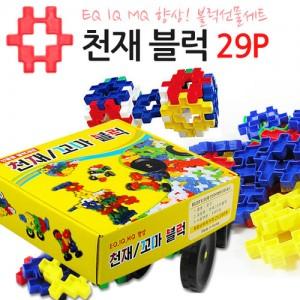 뉴천재선물29p DS065가격:6,000원