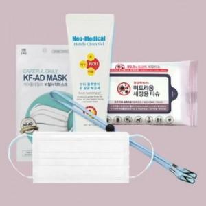 kf-ad 마스크 + 목걸이 A형 코로나 예방 기획 세트 CAH411