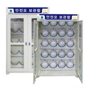 JI-SC20 안전모 보관함