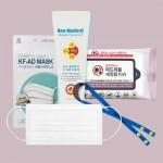 kf-ad 목걸이 코로나 예방 세트 CAH412