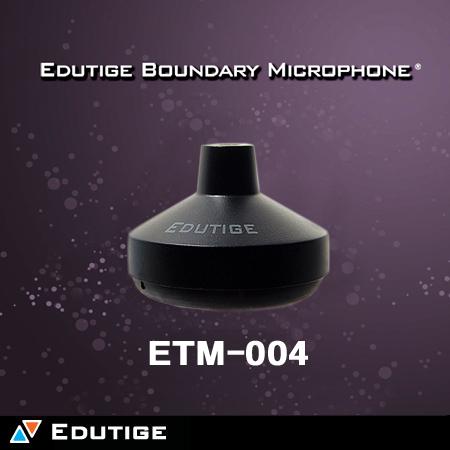ETM-004(일체형10M)