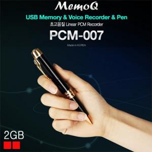 PCM-007(2GB)/강의,회의용볼펜녹음기,볼펜사용가능