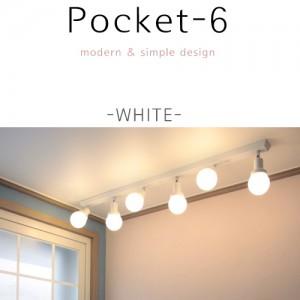 [바이빔] 포켓6등직부[화이트/블랙/레드/핑크 색상선택가능]-볼삼파장전구포함