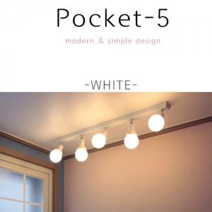 [바이빔] 포켓5등직부[화이트/블랙/레드/핑크 색상선택가능]-삼파장전구포함