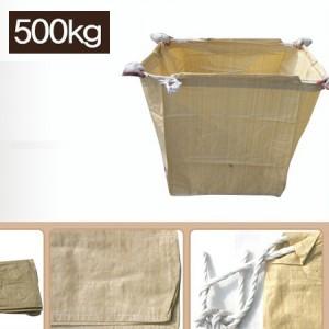톤백마대(500KG)