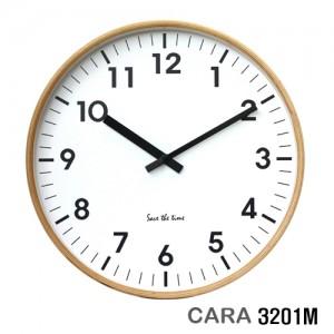 카라 저소음 벽시계-자작나무 3201M