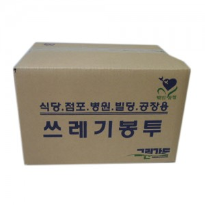 쓰레기봉투(특대,배접)