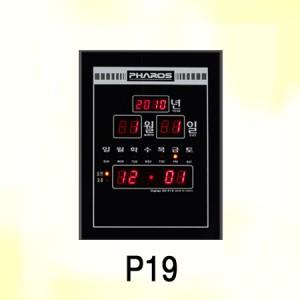 P19/파로스전자시계,부모님선물