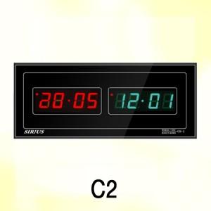 C2/ 2개국 월드타임 인쇄가능