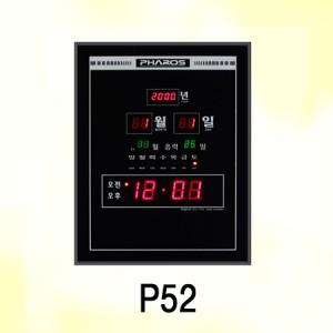 P52/음력표시형,카렌더시계