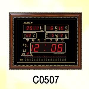 C0507 570×450×30mm