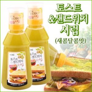 토스트&샌드위치시럽 새콤달콤맛 480gx2개가격:13,200원