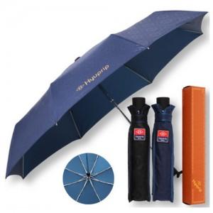 협립 3단 엠보 완전 자동우산