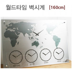 5개국 월드타임벽시계 [1600 x 1000]