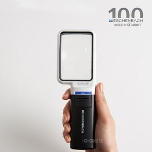 모빌룩스 3.5배율 LED조명 돋보기