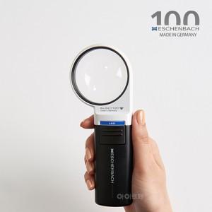 모빌룩스 4배율 LED조명 돋보기