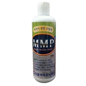 대리석 상판 코팅제 MMP 400g