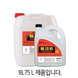 [캉가루 PVC타일 톱코트 수지왁스 바닥광택제 18.75L]