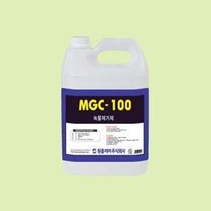 MGC-100 녹물제거제 3.75L