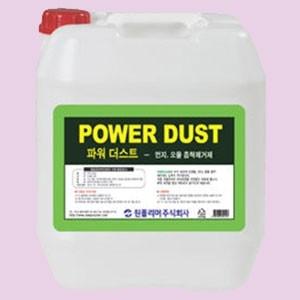 먼지 오물 흡착 제거제 파워더스트 18.75L