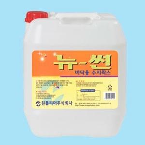 표준형 바닥 광택제 뉴썬 18.75L
