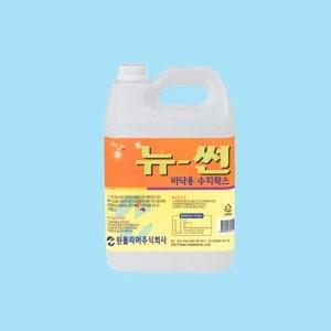 표준형 바닥 광택제 뉴썬 3.75L