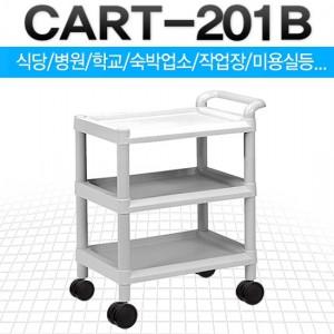 CART-201B