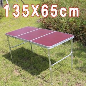 135X65cm 3단 접이식테이블