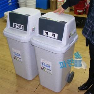 PRT-실내용 분리수거함 (60L)