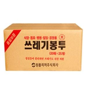 [식당업소용 원형바닥 쓰레기봉투 대 76X94 500매]가격:55,000원