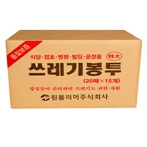 [식당업소용 원형바닥 쓰레기봉투 특대 90X110 300매]가격:56,100원