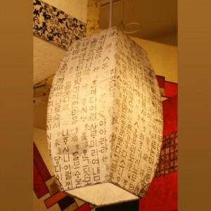 [한지등] 모던팬던트[훈민정음]-대각선 사이즈