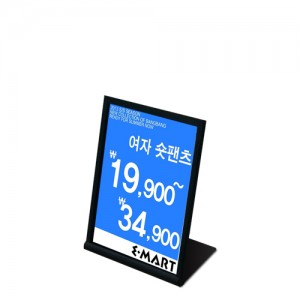 철재POP스탠드 BCP-00BK A5세로