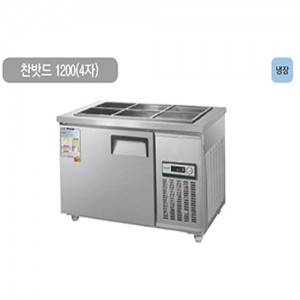 우성 찬밧드냉장고 CWS-120RB(아날로그) 냉장용