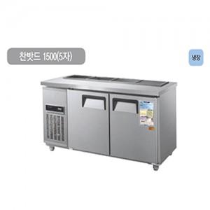 우성 찬밧드(테이블)냉장고 CWSM-150RBT(디지털) 냉장용