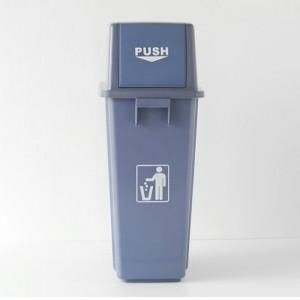 75리터용 푸쉬 휴지통(일반쓰레기)