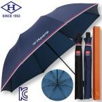 협립 2단 내부펄코팅 엔드라인(태극컬러) 자동우산