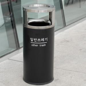 PRT-디자인 휴지통(재떨이겸용)