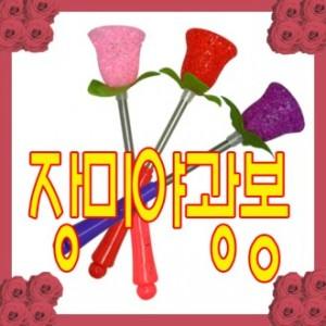 누룽지장미봉(소)가격:1,633원