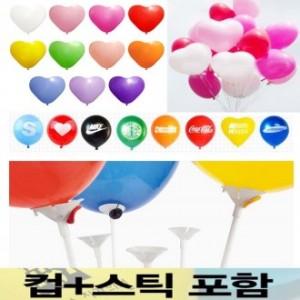 홍보용 인쇄풍선(하트풍선-컵스틱포함)가격:445원