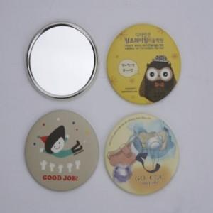 [거울(손/탁상)]특수지칼라거울