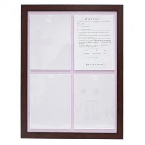 인조목 포켓식 게시판 A4 WPL-V4 세로형