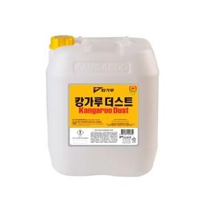 [캉가루 수성 먼지흡착제거제 더스트 18.75L]