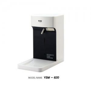 YSM-620(손소독기)