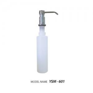 YSM-601(매립형)(물비누용기)