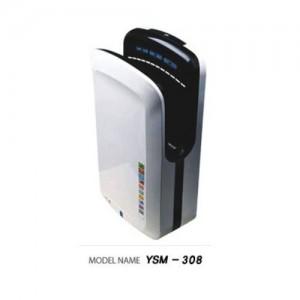 YSM-308 (핸드 드라이기)